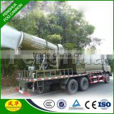 meizhou fog cannon dust control machines for Stockyard&Bulk material handing