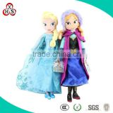 2015 Promotional Gift Cute Customed Soft Factory Price elsa doll for sale