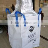 Inquiry About High quality low price 1.5 tons bulk bag packed corn starch size 110X110X110cm