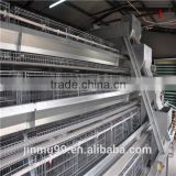Chinese poultry farming equipment chicken cage equipment