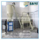 1.5T/H horizontal dry mortar mixer production line
