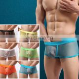 High quality Men's Sexy Lingerie Sexy Appeal Underwear Boxers Lace Transparent Underwear Sexy Panties