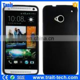 Large Stock Frosted TPU Gel Antiscratch Case for HTC One M7 Black