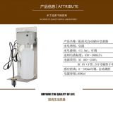 Stainless Steel Automatic Concealed Soap Dispenser