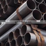 Q195 Q235 Q345 carbon steel tube ERW Steel and iron pipes