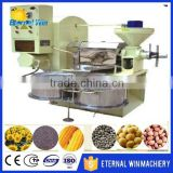 coconut oil expeller machine / oil press oil expeller