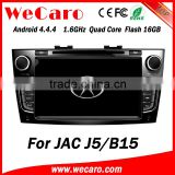 Wecaro WC-JJ8093 Android 4.4.4 radio touch screen for JAC J5 B15 car audio Steering Wheel Control                                                                         Quality Choice
