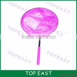 "Pink orang blue color 34"" Extendable Butterfly Bugs Catching 7.5"" Inch Diameter Net Insect"