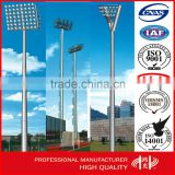 20 Meter Flood Lighting High Mast Manufacturer with Powder Coated                                                                         Quality Choice