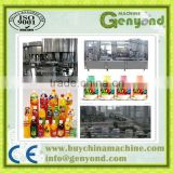 Anlida fruit juice production line,juice filling and sealing machine ,Fruit juice processing plant                                                                         Quality Choice