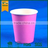 paper cups,decorative disposable paper cups,paper hot cup