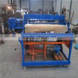 best price welded wire mesh rolls making machine /construction mesh welding machine/steel mesh welding machine