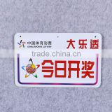 custom shape UV printed plastic card 3d pvc card blister wall poster for advertising