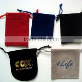 Colorful bracelet bag Jewelry Pouch