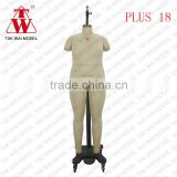 Adjustable female PLUS 18 FULL body dress mannequin