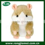 Cute Pet Speak Record Electronic Hamster Talking Mouse Plush Kid Toy                                                                         Quality Choice