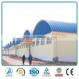 light steel arch roof structure