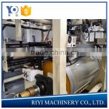 PVC CPP CPE EVA TPU PVB Plastic Film Making Machine,Stretch Film Machine,PVC Cast Stretch Cling Film Manufacturing Machine