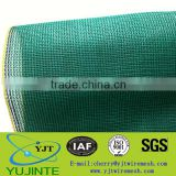 HDPE Green UV Resistant Sun Shade Net in Rolls