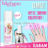 2016 new Paint Can spray on nail polish with 50ml