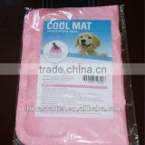 Dog Cat Pet Cooling Cushion Pad Cool Water Gel Mat Seat Bed 2X Large Size