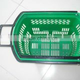 supermarket shopping hand basket