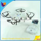 Best selling toy shantou chenghai toy factory unmanned aerial vehicle toys helicopter motor