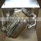 HD1500 SERIES flour mixer /wheat mixer blender equipment for light industry