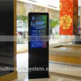 72 Inch lcd indoor advertising screens 1080p screen smart tv media screen supermarket floor display