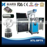 Permanent Tattoo Removal Q-switched ND:YAG Vascular Tumours Treatment Laser Marking Machine