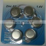 A675 wholesale High performance zinc air battery use for Hearing aid battery