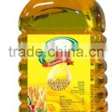 Refined soybean cooking oil