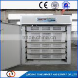 Fully Automatic 1000 Chicken Eggs Capacity Ostrich Egg Incubator Used Chicken Egg Incubator For Sale