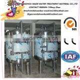 2015 hot sale good quality stainless steel filter tank and used in the waste water treatment