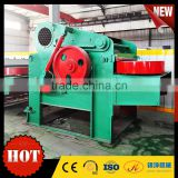 China supplier CE approved wood chipper,industrial wood cutting machine,CE drum wood chipper