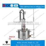 LX2118 Wholesale China Merchandise alcohol distillation equipment Stainless Steel home alcohol distillation equipment