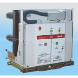 BOXD ZN63(VS1-12) 12KV Indoor high voltage vacuum circuit breaker (VCB) (IVCB)