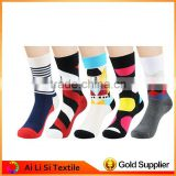 New design Hot Casual Business Fashion Socks Colorful Striped Jacquard Art Socks with high quality