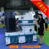 Chinese sawdust granulator, Rice Husk Pellet Machine, biomass pellet equipment, big discount