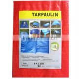 PE tarpaulin,tent material, waterproof outdoor plastic cover, blue poly tarp, hdpe fabric                                                                         Quality Choice
