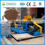 Dry type floating fish feed extruder machine/fish feed machine                                                                         Quality Choice