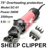2014 New Design.380W Electric Sheep Hair Clipper.SC-01*Overheating Protection Sheep Clipper