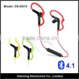 Wholesale ear shape minion multifunctional colorful 4.1stereo wireles bluetooth earphone (OS-D910)
