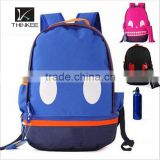 Cute Junior high school students' outdoor backpack with little monsters pattern
