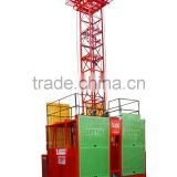 New Type Max Lifting Height 150m SS100/100 Material Cargo Lift/Material Hoist/Construction Elevator With Safety Device
