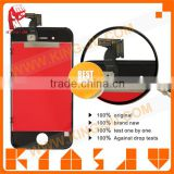 3D touch digitizer grass mirror LCD grass mirror screen replica for iPhone 4 with most favorable price