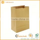 Snack fast food take out fast food food grade paper bag                                                                                                         Supplier's Choice