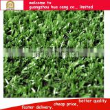H95-0403 decorative artificial grass Fibrillated footall soccer field thick artificial grass