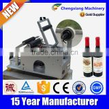 New technology semi-automatic labeler,label applicator small,semi auto round bottle label machine