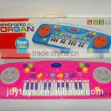 25 Key electronic piano with accessory, Musical instrument for kids,Electronic organ toy